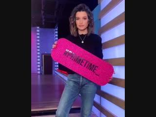 Ксения Бородина о Prime Time