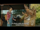 РОННИ ЧЕНГ, ИНОСТРАННЫЙ СТУДЕНТ / Ronny Chieng International Student s01e04