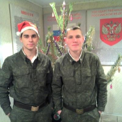 Павлик Макеев, 30 января , Рязань, id48935169