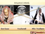 Кулиев говорит против религии Ислам и слов Пророка Мухаммада, мир Ему