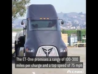 Tesla Thor 1000 км на одной зарядке