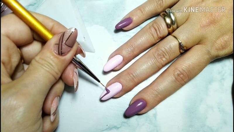 Работа левой рукой на себе Осенний дизайн ногтей с геометрией