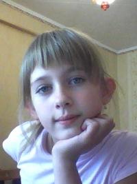 Дашка Березгова, 9 декабря 1996, Москва, id182774421