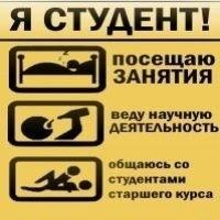 Вадим Полхлебов, 17 октября 1997, Городок, id190192488