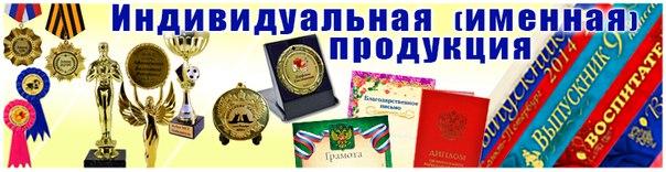 /away.php?to=http%3A%2F%2Fuchenik-spb.ru%2Fcatalog%2Fx1444385165