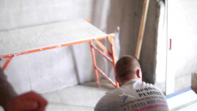 В процессе ремонта квартиры 28 2 м2 Жк Савёловский Сити