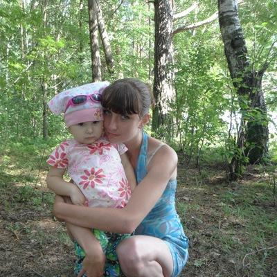 Светлана Дремо, 29 августа 1993, Белгород, id182205177