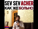Haykakan Ojax on Instagram Моя с mp4