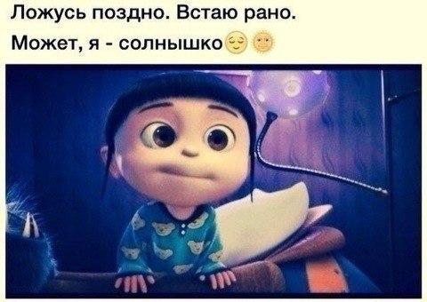 Фото №456247760 со страницы Резеды Фазлиевой