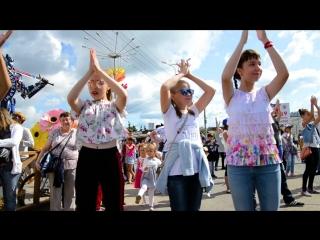2018-08-19 Зарядка со звездой, день города Чебоксары Лицей 44 класс 6А