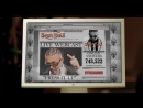 Sean Paul - Press It Up (Broadcast Version)