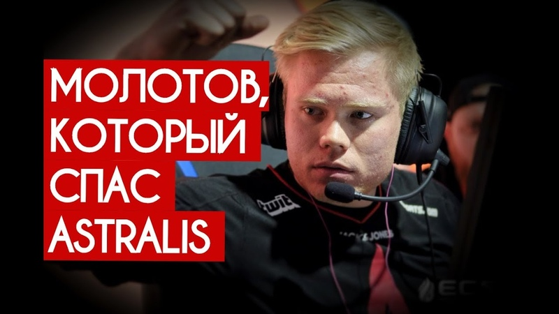 CSGO ФИШКИ, КОТОРЫЕ СПАЛИЛИ НА ECS Finals Season 6