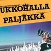 Финляндия. Горнолыжный центр Ukkohalla-Paljakka