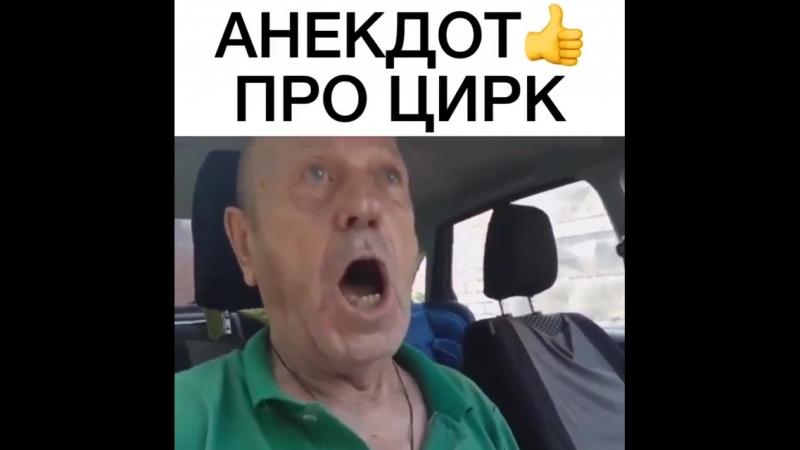 Izum_russia_Bm_fUtcB2dr.mp4
