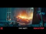 Deadpool 2 anounce.mp4