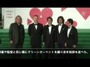 安倍晋三首相、第26回東京国際映画祭(TIFF)に 茂木敏充経済産業大臣や&