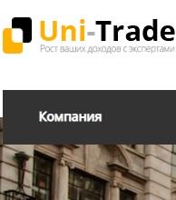 Проект Uni-trade