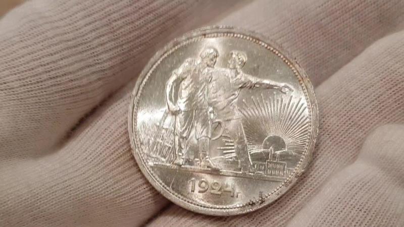 1 рубль 1924г UNC