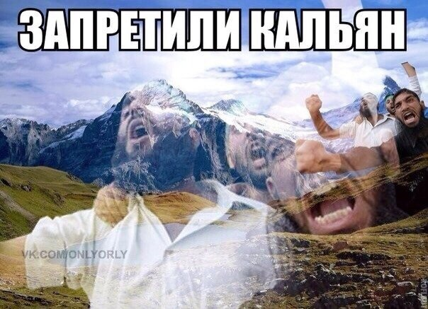 1 мая какой праздник в россии официальное название