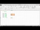 POST72 Подстановка из ниоткуда в Excel