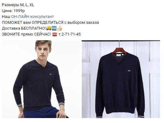 Лакосте Красноярский   Красноярск
