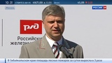 Новости на Россия 24 Двухэтажный