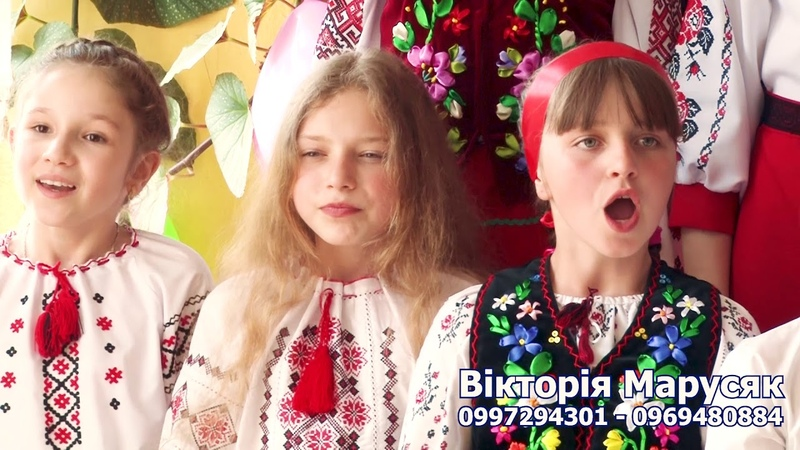 ДІВЧИНКА ГОРЯНКА . хор музична школа. Виступ