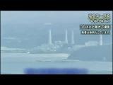 Видео летающего НЛО над ядерным реактором Фукусима