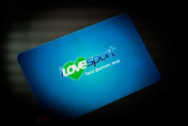 Ilovesport
