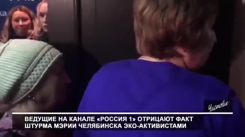 путинские говноеды пытаются в студии заткнуть рот тому, кто говорит об этом.