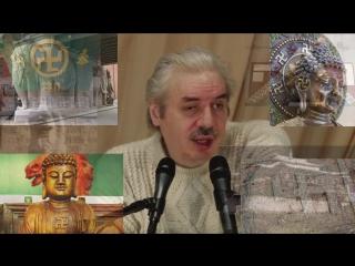 Знак трилистника, свастика, масоны, иудеи, звезда Давида, Гитлер, явь, навь, правь