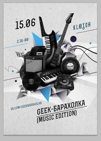 Geek-барахолка на Geek * IT-bar KLЮTCH