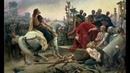 Рим Расцвет и гибель империи Юлий Цезарь 3 13