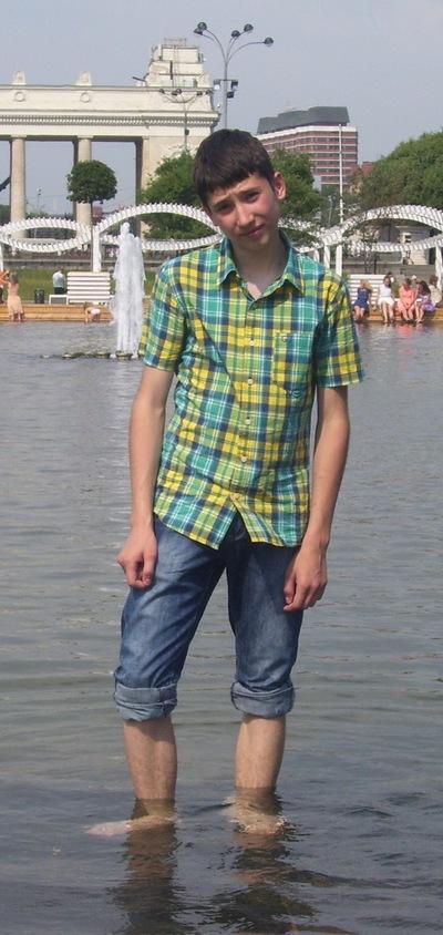 Дмитрий Обухов, 3 ноября , Чита, id68370868