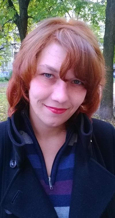 Катерина Шадрина-Верещагина, 2 апреля 1980, Санкт-Петербург, id185458570