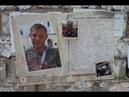 Прошло два месяца и Захарченко в российских СМИ стал преступником.