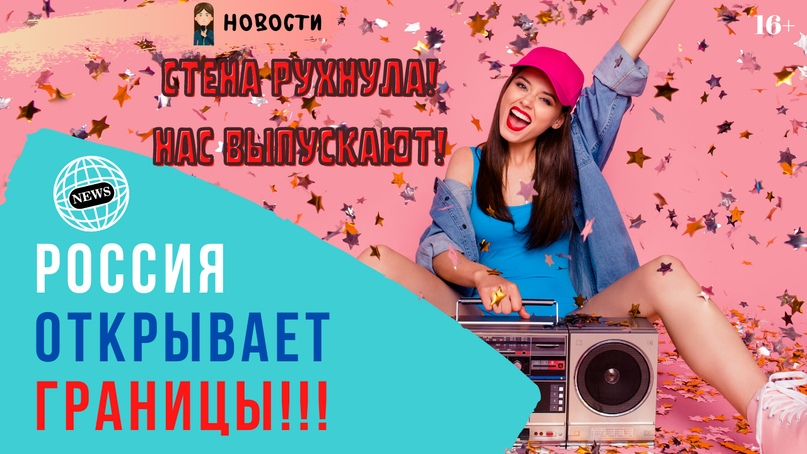 👉🏻 Ссылка на видео: https://youtu.be/TdLALQwiKv0