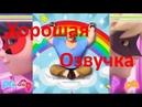 Леди Баг 3 сезон 13 серия Геймер 2 0 Игрок 2 0 Хорошая русская озвучка