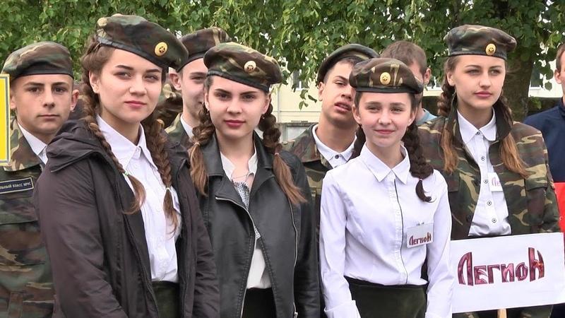Районная Зарница состоялась в Пинковичах