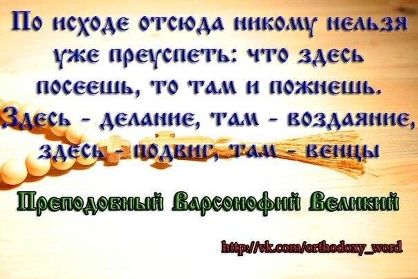 http://cs406622.userapi.com/v406622019/452/ULjBjX6Nv34.jpg