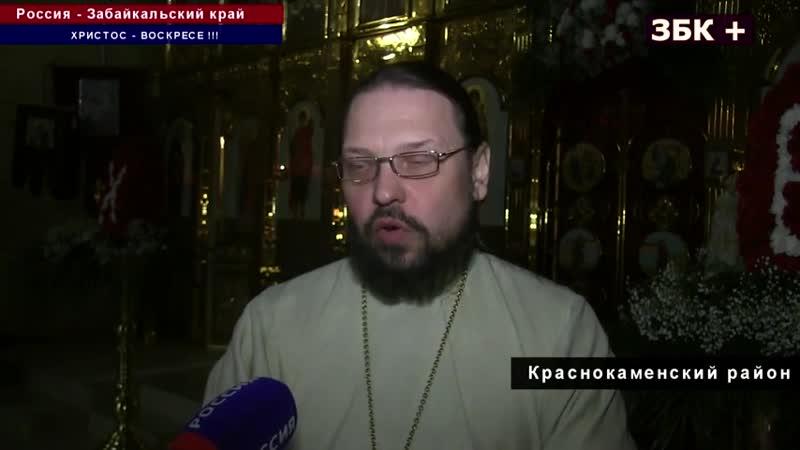 ПАСХА ХРИСТОВА КРАСНОКАМЕНСК_480p