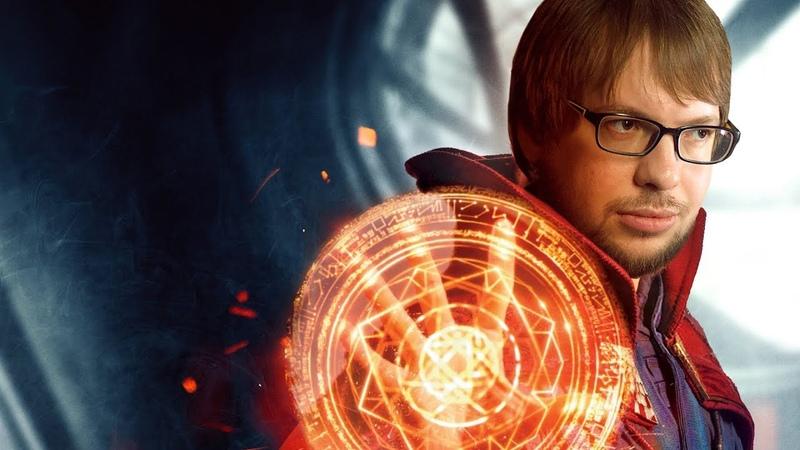 Реальная магия и ее секреты | Александр Панчин