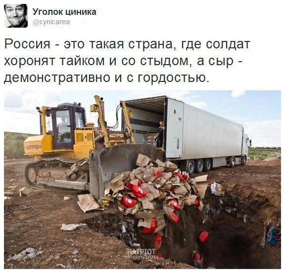 За минувшие сутки боевики дважды обстреливали позиции ВСУ на Луганщине, - спикер АТО Ткачук - Цензор.НЕТ 7325