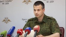 Даниил Безсонов на канале АТО Донецк интернет рации Zello