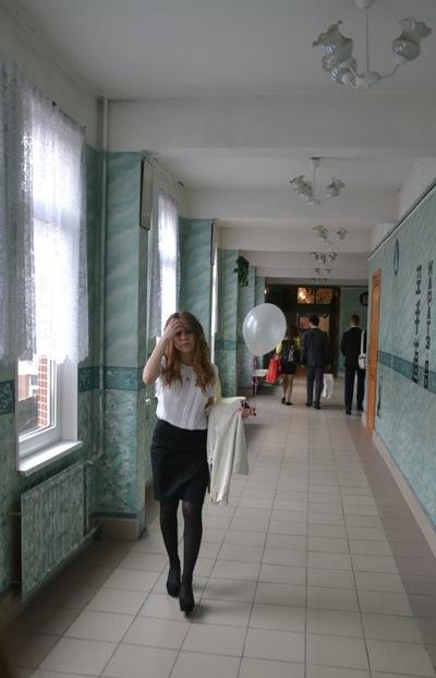 Александра Алексеевна, 4 ноября 1995, Санкт-Петербург, id32453273