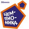 Чемпионика Обнинск - Футбол для детей 3-7 лет