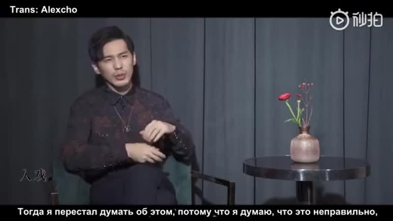 Интервью (превью): Бай Юй для RuXi часть 1 @ русские субтитры
