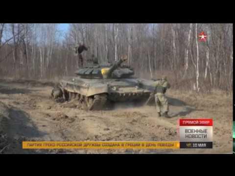 Разведчики ВВО подорвали «вражеский» танк кадры учений