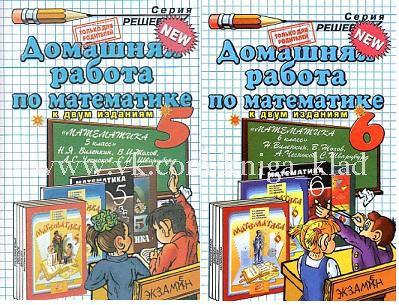 Скачать Учебник Русский Язык 5 Класс Баландина