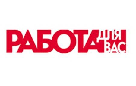 Работа на авито в москве вакансии от прямых работодателей - e